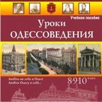 posobie-ru miniature_150-150-1